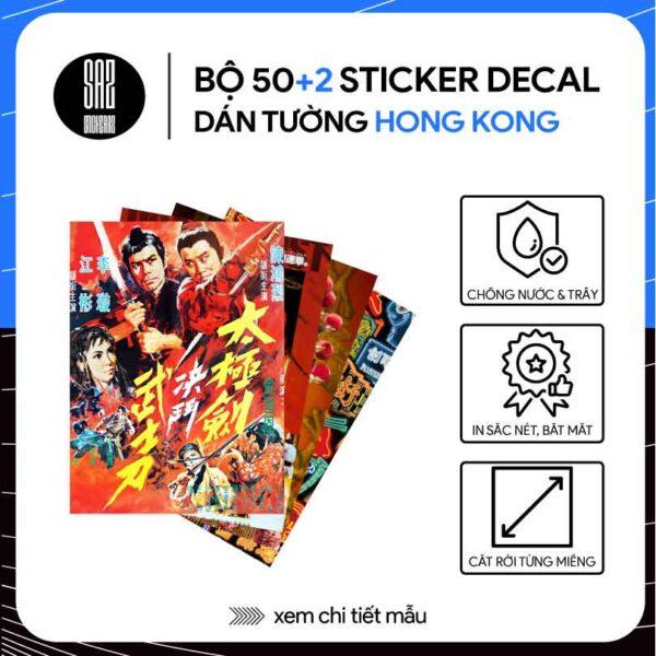 Bộ 50 sticker decal dán tường Hong Kong quán trà chanh A4